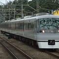 Photos: 西武池袋線ニューレッドアロー10000系 10109F