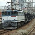 Photos: EF65 2076+ホキ