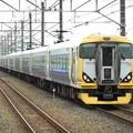 Photos: わかしおE257系500番台 NB-11編成他10両編成