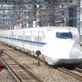 Photos: 東海道・山陽新幹線N700系2000番台 X9編成