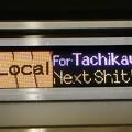 Photos: [E233系8000番台][Local]For Tachikawa