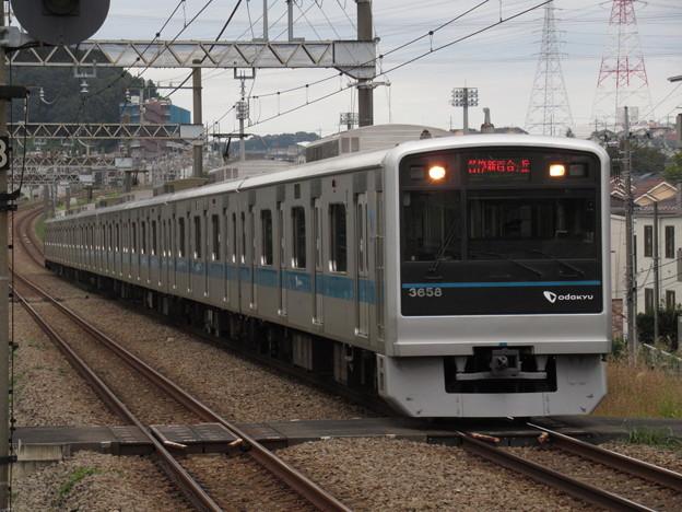 小田急多摩線3000形 3658F
