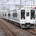 Photos: 東武スカイツリートレイン634型 634-11F+634-21F