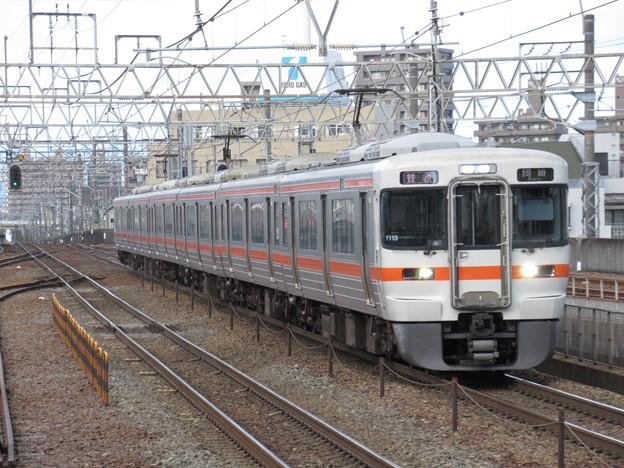 東海道線313系5000番台 Y113編成