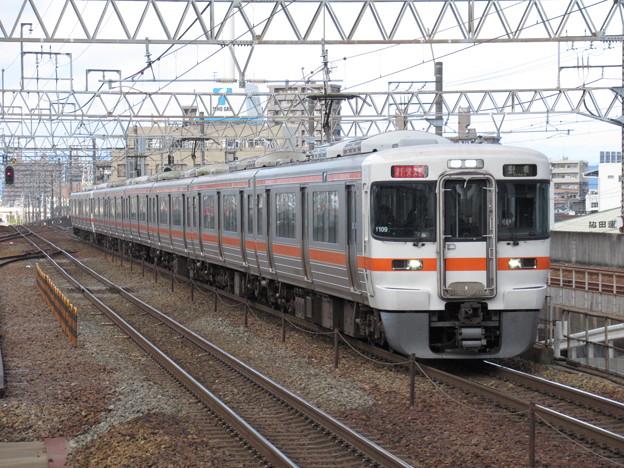 東海道線313系5000番台 Y109+Y45編成