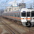 東海道線313系5000番台 Y111編成