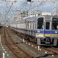 Photos: 南海線9000系 9509F他8両編成