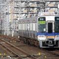 Photos: 南海線2000系 2151F
