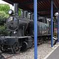Photos: 神中鉄道3号機関車&ハ20形ハ24号客車
