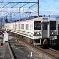 Photos: 両毛線107系100番台 R10+R3編成