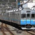 Photos: 伊豆急行8000系 8002F+8007F