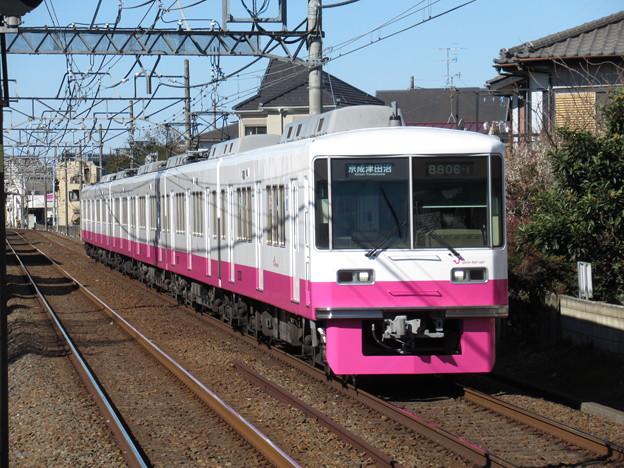新京成線8800形 8806F