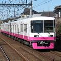 写真: 新京成線8800形 8806F