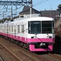 写真: 新京成線8800形 8804F