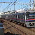 写真: 京成線3000形 3013F