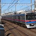 Photos: 京成線3700形 3838F