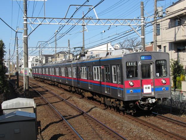 Photos: 京成線3500形 3588F