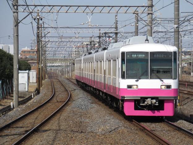 Photos: 新京成線8800形 8802F