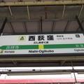 Photos: #JB03 西荻窪駅 駅名標【中央総武線 西行】