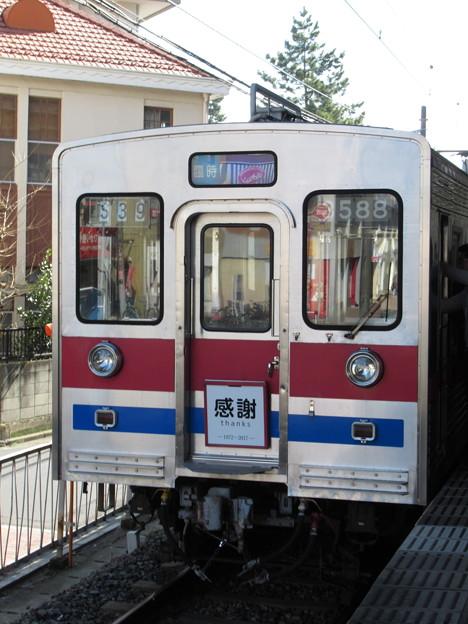 京成3500形 3588F(モハ3588)