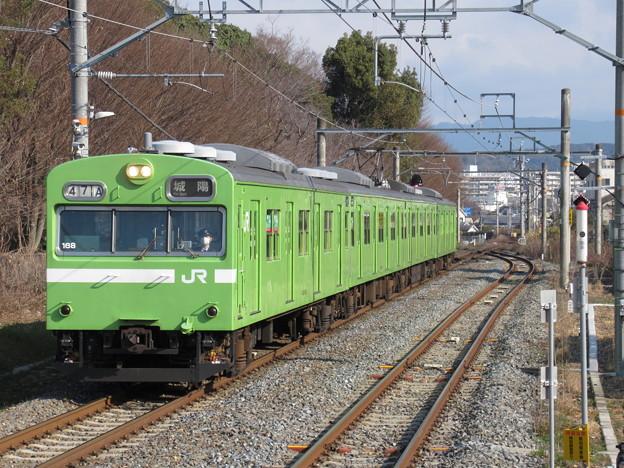 奈良線103系 NS401編成