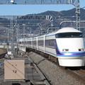 東武スペーシア100系 102F