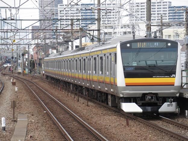 南武線E233系8000番台 N11編成