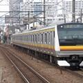 Photos: 南武線E233系8000番台 N11編成