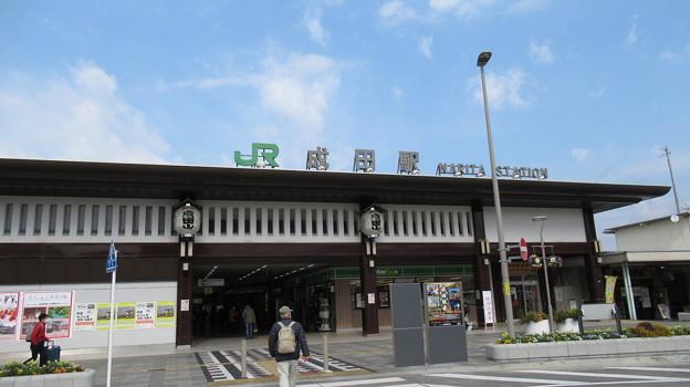 [JR東日本]成田駅