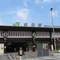 Photos: 成田駅