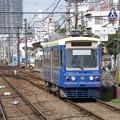 Photos: 都電荒川線7700形 7703号車