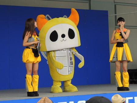 7/24(日) Dステージにパンキング隊が登場でJIMOキャラ総選挙の表彰式がありました。