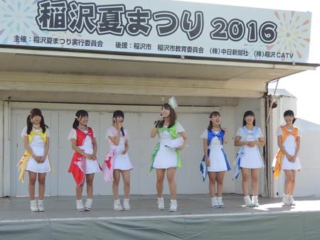 8/27(土) 稲沢夏まつりで いなッピー&タボくんのステージがありました。