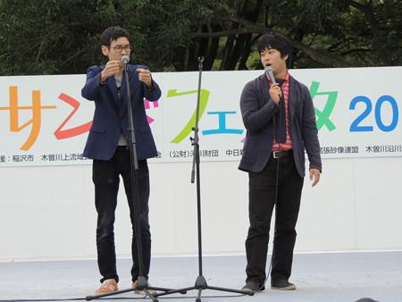 10/9(日) 稲沢サンドフェスタで フランソワーズびわさんとか タボくんバンドとか・・・ね。