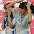 Photos: 山田美華さん。