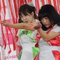 Photos: 吉川千晴さん&熊澤綾乃さん。