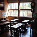 Photos: 弥彦村ふるさと学校
