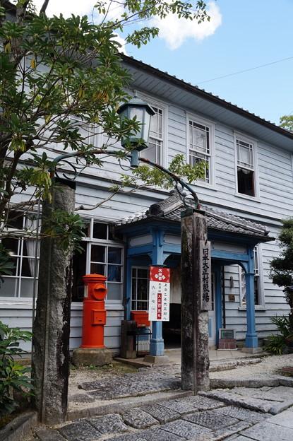 日本大正村役場 2