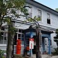 Photos: 日本大正村役場 2