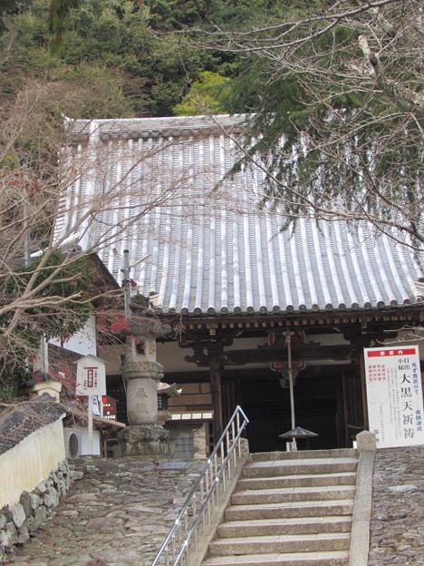 宝積寺・本堂1