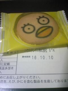 わー!銀さんの誕生日だー!!(*´∀`*)