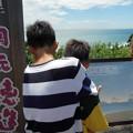 Photos: 河津オートキャンプ場003