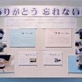 Photos: joetsu120707014