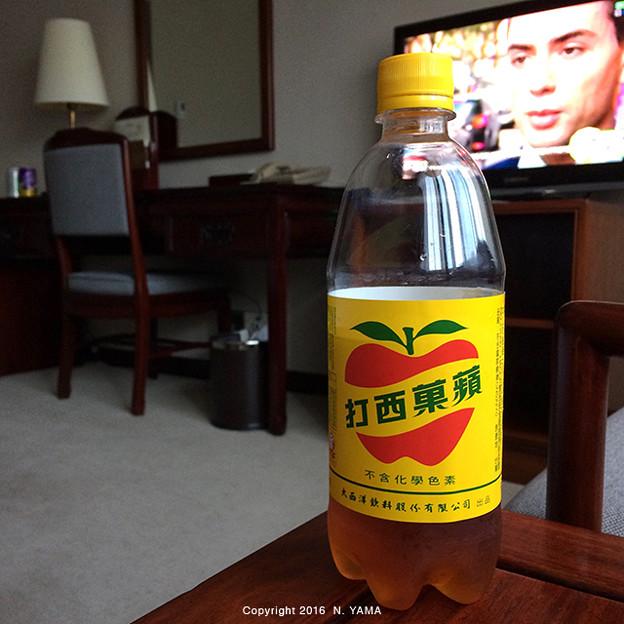 20160923_04-Taipei1_002