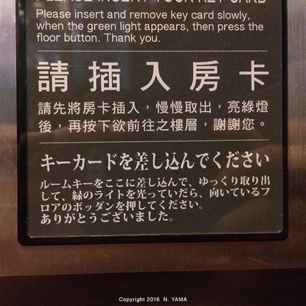 20160924_08-Taipei2_002
