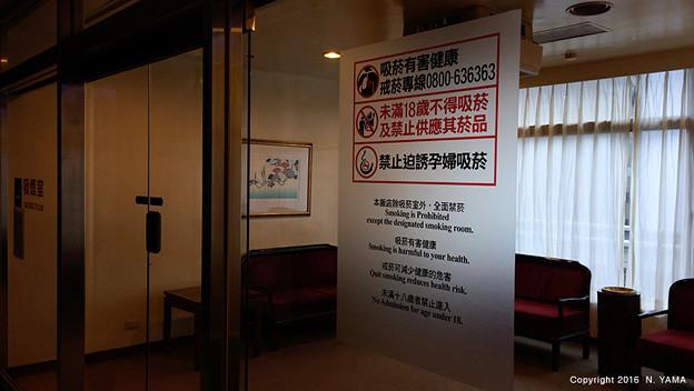 20160924_08-Taipei2_001