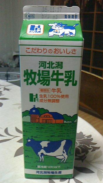 2016/11/15牛乳