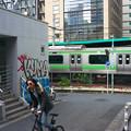 Photos: 新 東京百景 ~渋谷区 桜丘 ?~