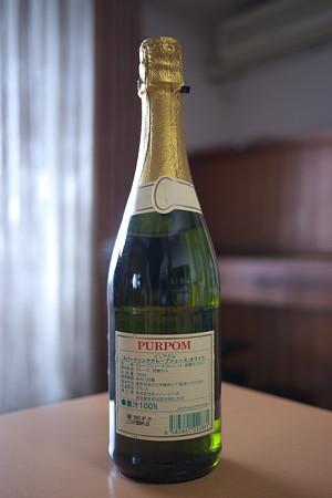 "Purpom ""Jus de Raisin Blanc Petillant""(裏)"