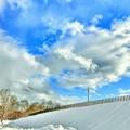 写真: 晴れた日のstadium~虹と雪のバラードが流れてた頃~♪